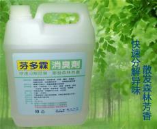 除臭劑 除臭劑價格 除臭劑廠家