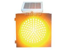 南昌直径300太阳能黄闪灯赣州太阳能爆闪灯