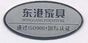 专业生产精致腐蚀冲压不锈钢标牌铭牌