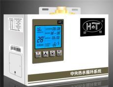 热水循环系统 好特热水循环系统厂家