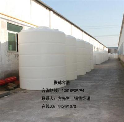 天津10吨PE储罐 天津10立方水塔