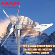 風力發電機價格 小型風力發電機價格
