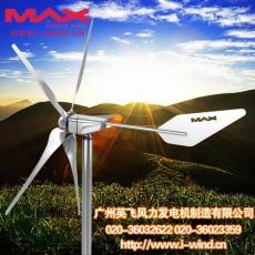 風力發電機組 小型風力發電機組