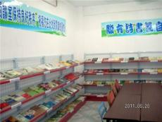 2014企業圖書室用書批發