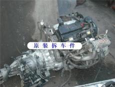 雪佛兰科迈罗汽车配件-汽车拆车件