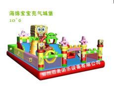 大型汽包蹦床/小孩子沖氣氣堡樂園設計定做