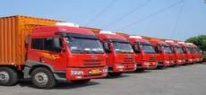 上海至北京普通货物运输 危险货物运输