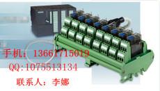 菲尼克斯MINI-PS-100-240AC/24DC/1.3正品推