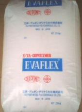 EVA220 三井EVA220 热熔级EVA220塑胶原料