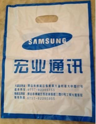 珠海胶袋厂 珠海服装袋印刷 珠海塑料袋定