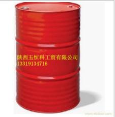 供应异氰酸酯