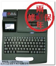 珠海碩方號碼管打印機TP60i價格