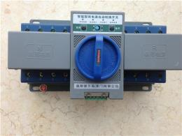 施耐德WGQ2双电源自动转换开关