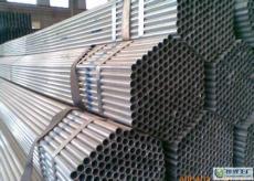 現貨供應淄博鍍鋅管鍍鋅方管鍍鋅方距管