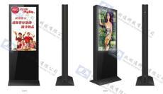 供應42寸銀行無線雙面廣告機