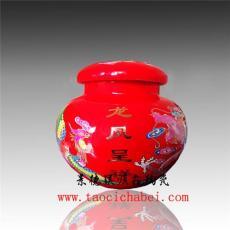 陶瓷茶叶罐 景德镇陶瓷包装罐 陶瓷密封罐