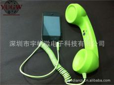 防辐射电话机IC 防辐射电话机芯片厂家