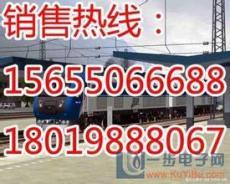 黑龙江省SLEX电缆2 6