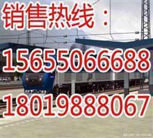 肇东DT-RFPE电缆4 2.5