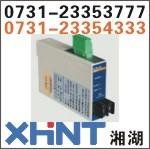 XH194Z-9T4 直销