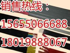 秦皇岛扁平电缆最新价格5 10