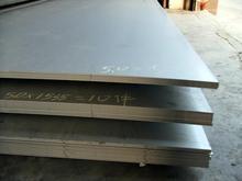 杭州特供不锈钢中厚板-电力厂家一级 送货