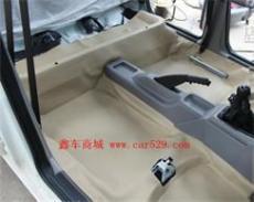 不能說的秘密 標志206安裝最好的地板膠是車