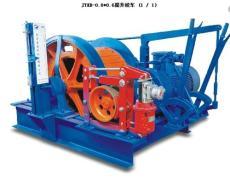 厂价供应煤矿井下用提升绞车 提升绞车