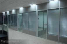 86款玻璃隔斷鋁材 鋼化玻璃隔斷鋁材