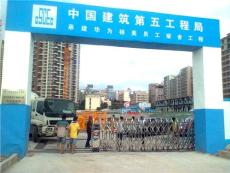 深圳市新安自動伸縮門廠家 包安裝 雙軌道