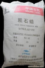 回收石蠟石蠟硬脂酸硬脂酸