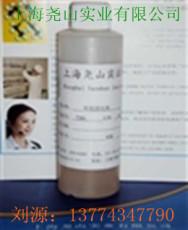 低溫環氧樹脂自流平固化7281