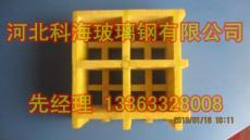哈尔滨玻璃钢格栅板的种类 河北科海玻璃钢