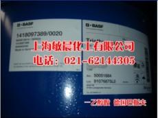 油墨添加剂一乙醇胺MEA 美国陶氏原装MEA