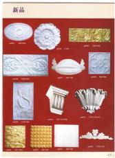 制作石膏模具的细节问题