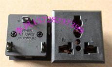 厂家直销 万用插座 多功能插座 万能插座