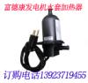 发电机水套加热器 柴油发电机加热器