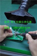 烙鐵焊錫抽煙凈化器