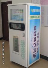 自动售水机 小区售水机 格铖售水机 格铖