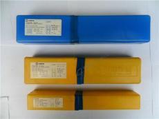 京雷GES-309MoL不锈钢焊条 A042焊条批发