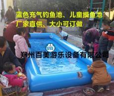 室外充氣水池兒童用作摸魚或者是釣魚池多功