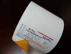 耐高溫標簽材料R-7811