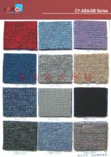 供應批發辦公簇絨地毯 廠家直銷 款式多樣
