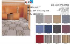 供应办公室方块地毯 高性价比 超低价-直接生产厂家