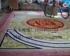 供应手工地毯专业订制 高贵华丽 经久耐用