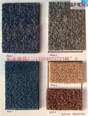 供应批发办公簇绒地毯 厂家直销 款式多样