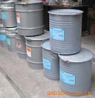 現金回收瓜爾膠對苯二酚三氧化二銻氯化氬
