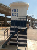 云南正洪市政工程有限公司