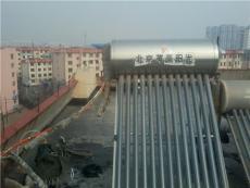 锦州英豪阳光太阳能热水器维修