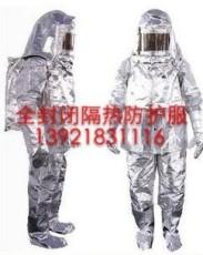 DFXF-93-A消防一级隔热服 带背囊